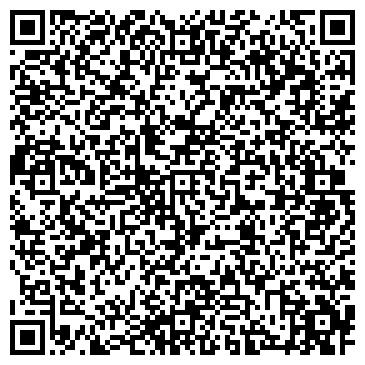 """QR-код с контактной информацией организации ТОО """"КазТехникс"""""""