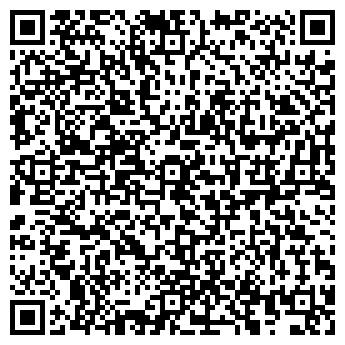"""QR-код с контактной информацией организации ТОО """"Vlalex Kazakhstan"""""""