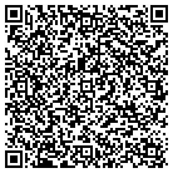 QR-код с контактной информацией организации ТОО «Shegen»