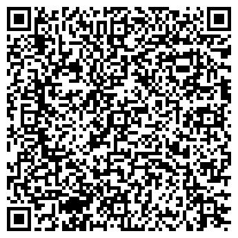 QR-код с контактной информацией организации Aroma Systems Kazakhstan