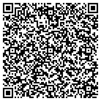 """QR-код с контактной информацией организации ТОО """"ГК """"АЛИНА"""" LTD"""""""