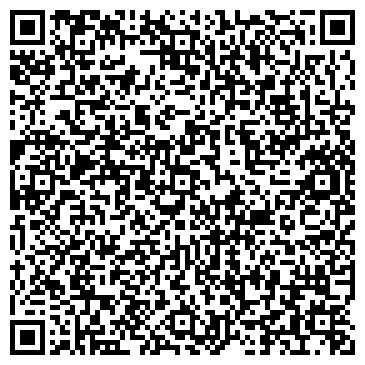 QR-код с контактной информацией организации Общество с ограниченной ответственностью ТОО «ЯН Сервис Компани»