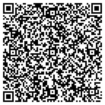 """QR-код с контактной информацией организации ТОО """"Деко"""""""
