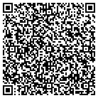 QR-код с контактной информацией организации ТРАНСДОРКОМПЛЕКТ