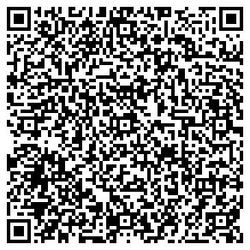 """QR-код с контактной информацией организации Общество с ограниченной ответственностью ТОО """"Фирма КОМЭЛ ЛТД"""""""