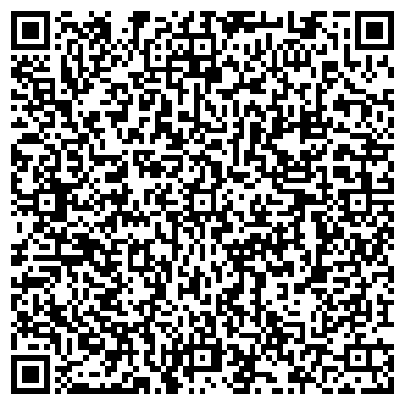 QR-код с контактной информацией организации Студия «Relaxy»