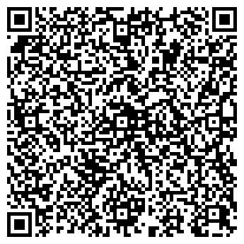 QR-код с контактной информацией организации ТОО «Фирма Шаумян»