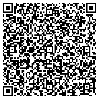 """QR-код с контактной информацией организации ТОО """" Альфа МАРС"""""""