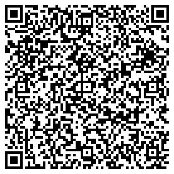 """QR-код с контактной информацией организации ТОО """"OmniSpace"""""""
