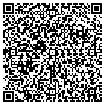 """QR-код с контактной информацией организации LTD ТОО """"PAKS.kz"""""""