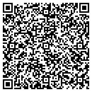 QR-код с контактной информацией организации ТТМ