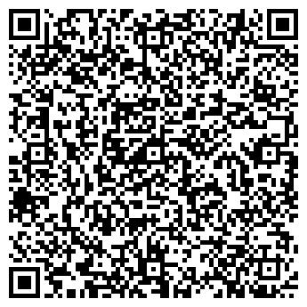 """QR-код с контактной информацией организации ИП """"Шмер"""""""