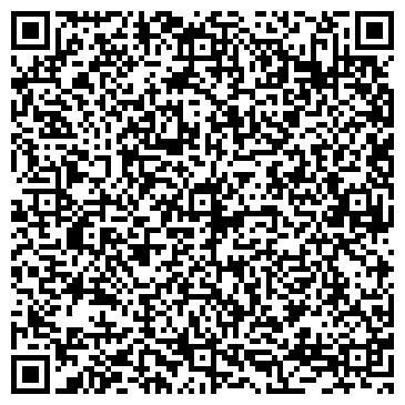 """QR-код с контактной информацией организации Объединение ТОО """"Aknazar Mebel"""""""