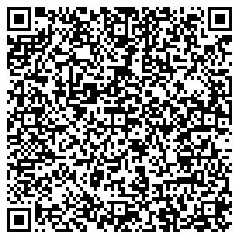 QR-код с контактной информацией организации OОО «Спецунипак»