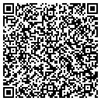 QR-код с контактной информацией организации Общество с ограниченной ответственностью ЮТИС