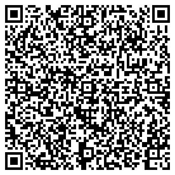 QR-код с контактной информацией организации GPV RUSSIE