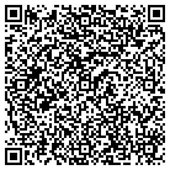 QR-код с контактной информацией организации ИП Игнатович С. Ч.