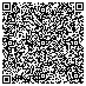 QR-код с контактной информацией организации ИП Бычковский А. Н.
