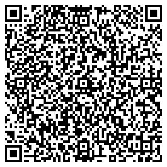 QR-код с контактной информацией организации ООО «Эсталей», Общество с ограниченной ответственностью
