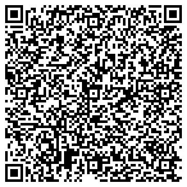"""QR-код с контактной информацией организации Онлайн магазин """"Цифровой мир"""""""