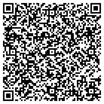 QR-код с контактной информацией организации ИП Александрова