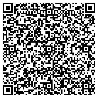QR-код с контактной информацией организации БИОАКВАТОРИЯ