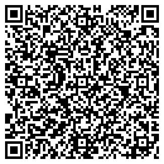 QR-код с контактной информацией организации Субъект предпринимательской деятельности Мебель-СТ