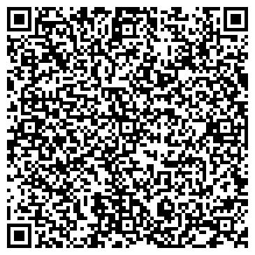 """QR-код с контактной информацией организации ЧПТУП """"Бизнес-мебель"""""""