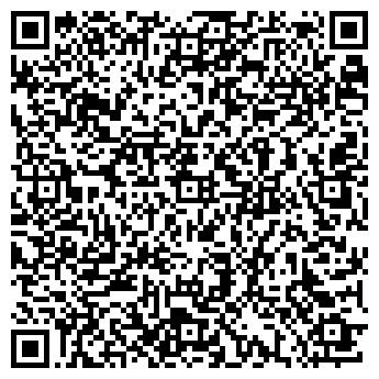 """QR-код с контактной информацией организации ООО """"СОМ ПРОТОН"""""""