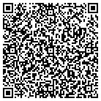 QR-код с контактной информацией организации ИП Кресс В.Г.