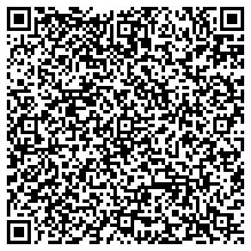 QR-код с контактной информацией организации ООО Белэриа трейд