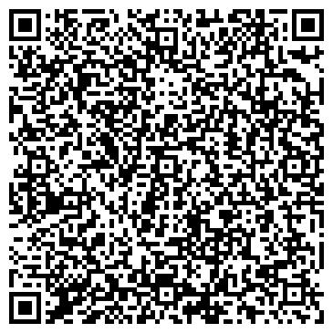 """QR-код с контактной информацией организации Интернет-магазин """"Вседле"""""""