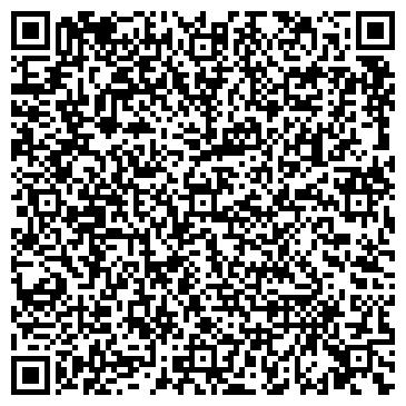 QR-код с контактной информацией организации ТЧУП «ВИНТ-ЦЕНТ»
