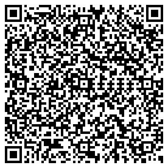 QR-код с контактной информацией организации Частное предприятие ОДО Сабиналь