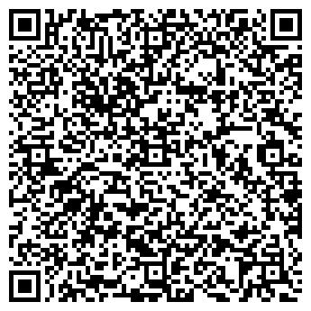 QR-код с контактной информацией организации Общество с ограниченной ответственностью ООО «Аргус Сити»