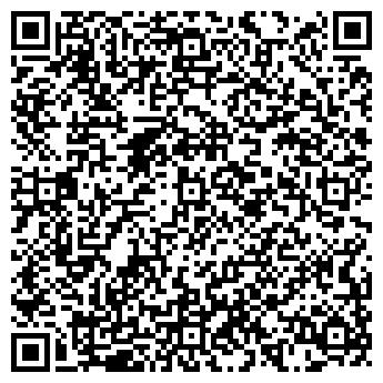 QR-код с контактной информацией организации ООО ЧИБИКО