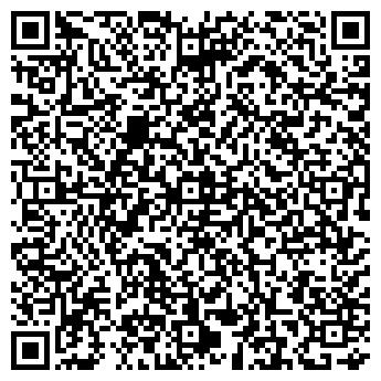 """QR-код с контактной информацией организации ООО """"Скорфур"""""""