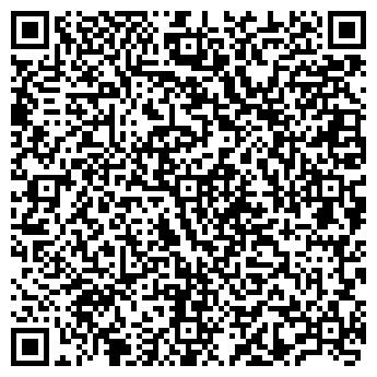 QR-код с контактной информацией организации Deimax