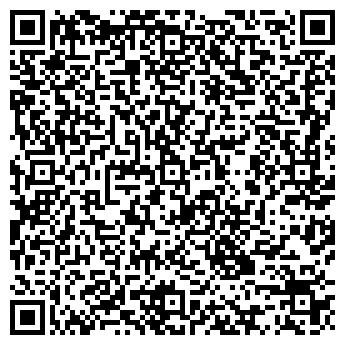 """QR-код с контактной информацией организации Общество с ограниченной ответственностью ООО """"Тунимакс"""""""