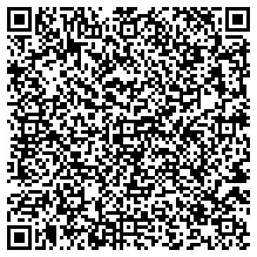 """QR-код с контактной информацией организации ООО """"ВейтингГрупп"""""""