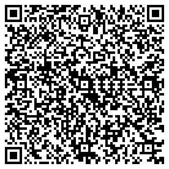 QR-код с контактной информацией организации Бумажная гильдия, ООО