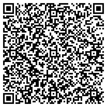 QR-код с контактной информацией организации Дубрава, ЧТУП
