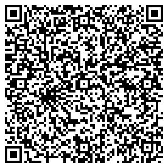QR-код с контактной информацией организации Блайзер, ООО