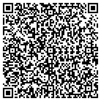 QR-код с контактной информацией организации Клематис, ООО