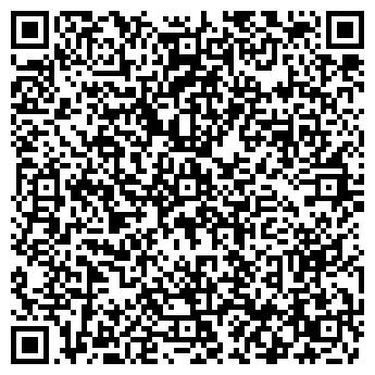 QR-код с контактной информацией организации Макс Аэро, ООО