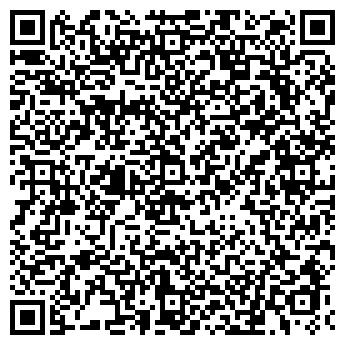 QR-код с контактной информацией организации Стеллатон, ЧПТУП