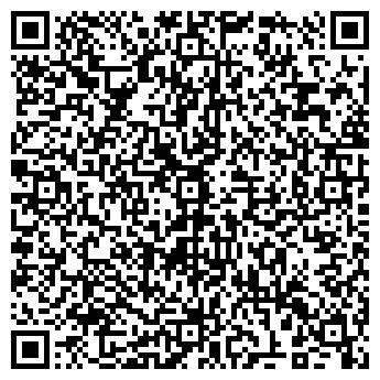 QR-код с контактной информацией организации Флай-Мэн, ЧП
