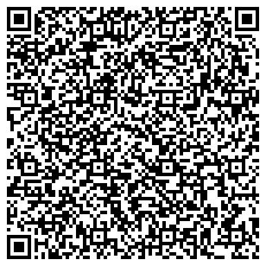 QR-код с контактной информацией организации Внедренческое предприятие Альтернатива, ООО