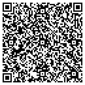 QR-код с контактной информацией организации Ифит,ООО
