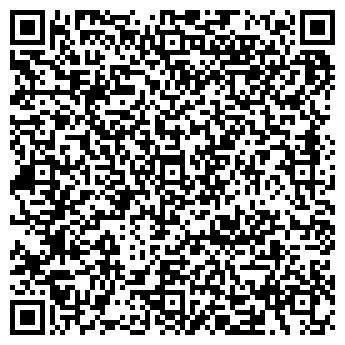 QR-код с контактной информацией организации Арт Комфорт, АО